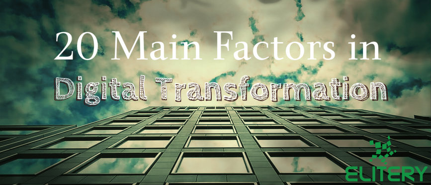 20 main factors to achieve effective digital transformation